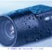10GigE対応! Baumer社製GigE対応工業用カメラシリーズ
